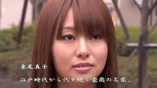 Higashio Mako in Metamorphotic In development group Kikumon party Well Bred Young Lady Anal panic Part1 Higashio Mako brought up with tender care