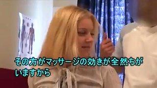 Japanese man massage american wife