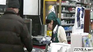 Subtitled public Japanese supermarket remote vibrator