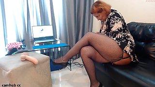 Perfect Ass Mature Webcam Hottie