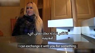 sexy egypt arab . lenk mawgod fi el wasf asfl elvido ta7t